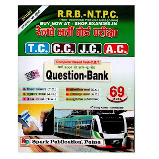 Spark Railway NTPC Question Bank 2019 - 69 Sets [Paperback, Hindi]