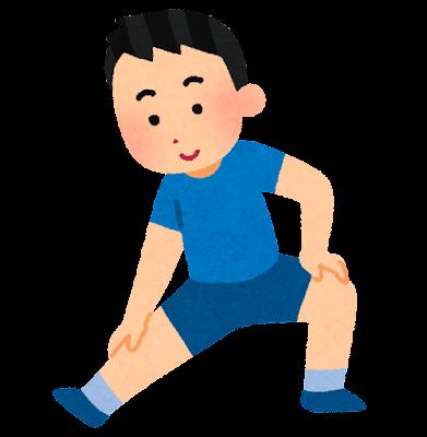 準備運動のイラスト(脚)