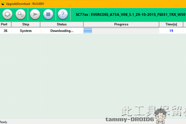 UpgradeDownload tool Evercoss A75A