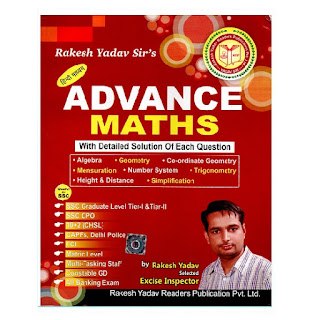Rakesh Yadav Advance Math (Hindi Medium)