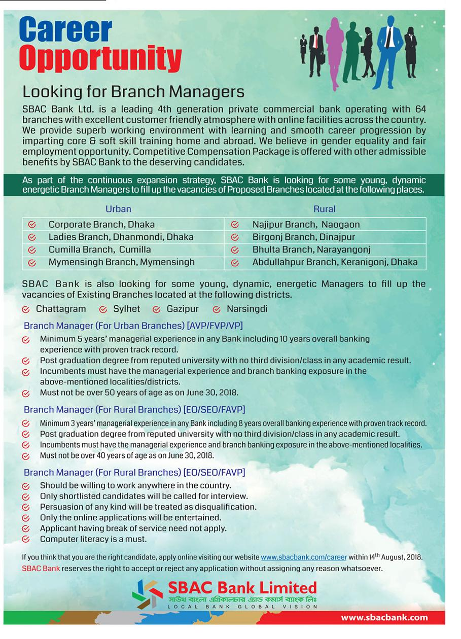Smarter Balanced Assessment Consortium (SBAC) Job Circular 2018