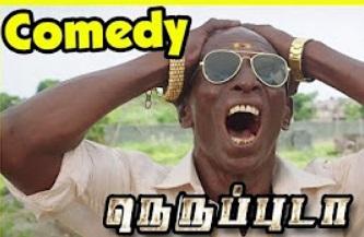 Neruppu Da Movie | Full Comedy Scenes | Vikram Prabhu | Nikki Galrani | Rajendran | Ponvannan