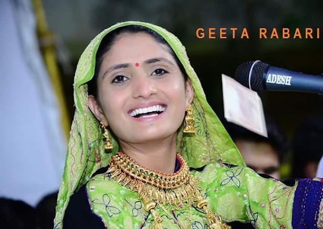 Geeta Rabari Photo HD image