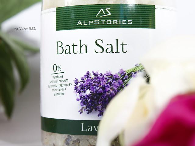 Sol dlya vann s lavandoy AlpStories bath salt lavender