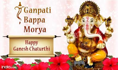 Happy Ganesh Chaturthi 2018