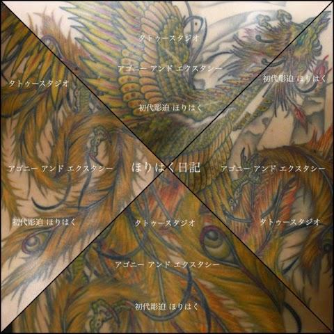 刺青デザイン 和彫り 鳳凰 背中一面 刺青画像 タトゥー デザイン 鳳凰 不死鳥 フェニックス タトゥー 刺青 画像 鳳凰明華光 (ホウオウメイカコウ)刺青 千葉 松戸 刺青 松戸 タトゥー 千葉 松戸 刺青 デザイン タトゥー デザイン tattoo 千葉 刺青 千葉 柏 刺青 柏 タトゥー 千葉 柏 刺青 デザイン タトゥー デザイン 柏 タトゥースタジオ 柏市 刺青 東京 刺青 東京 タトゥー 東京 刺青 デザイン タトゥー デザイン 東京 タトゥースタジオ 東京 埼玉 茨城 神奈川 刺青 タトゥー デザイン タトゥースタジオ 千葉 松戸 矢切 タトゥースタジオ 彫師 刺青師 初代彫迫ブログ ほりはく日記 オフィシャルブログ 刺青 タトゥー 彫師ブログ AGONY & ECSTASY TATTOO STUDIO 千葉県松戸市下矢切 144 - 1 - B - 1  floor - 2 ☆世界に一つだけのオリジナル タトゥー デザインのご紹介サイト☆http://horihaku.blogspot.com/・http://www.agony89.com/