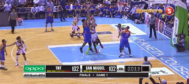 Joshua Smith's Game-Winning Shot vs. SMB in Finals Game 1 (VIDEO)