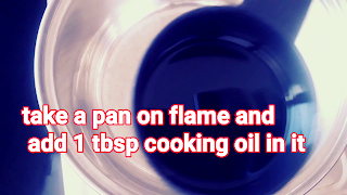 image of pouring oil in a pan