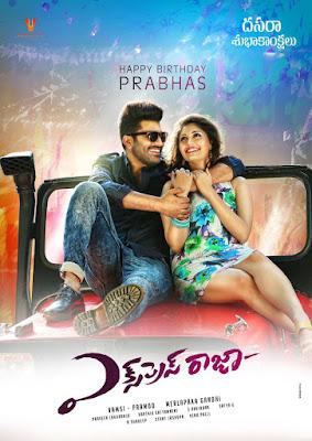 Express Raja 2016 watch full movie online