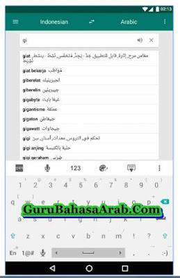 Aplikasi Android Kamus Offline Kamus Arab Indonesia