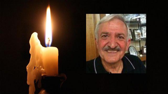 Έφυγε από τη ζωή ο Ναυπλιώτης χρυσοχόος Χαράλαμπος Παρασκευόπουλος
