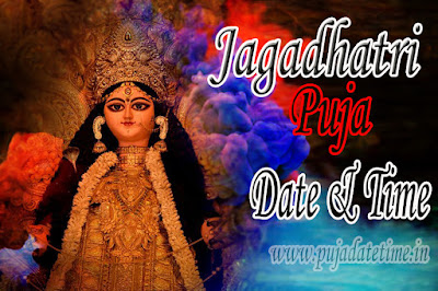 Happy Jagadhatri Puja Whatsapp Status