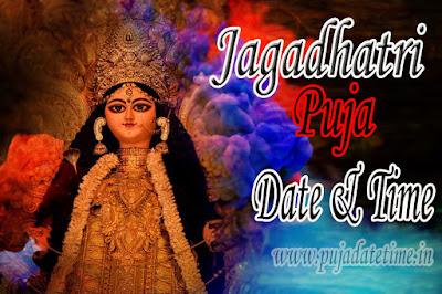 Happy Jagadhatri Puja Whatsapp Status