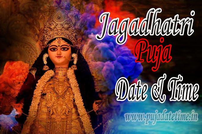 Jagadhatri Puja wishes, status, quotes, greetings card