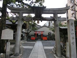 京都:御所八幡宮