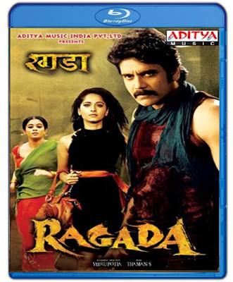 Ragada (2018) Hindi Dubbed 720p UNCUT HDRip 1.1GB & 350MB x264