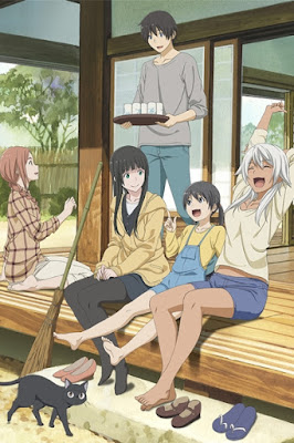 Flying Witch @ www.wonder12.com