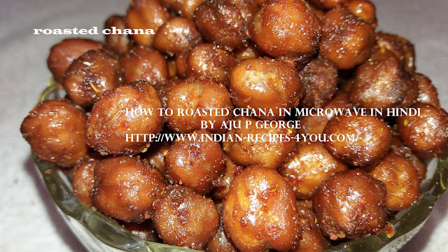 http://www.indian-recipes-4you.com/2017/06/blog-post_8.html