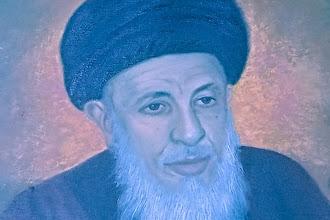 Los Pactos del Profeta Presentados al Gran Ayatolá Sayyid Sa'id al-Hakim.  Por Taraneh Tabatabai