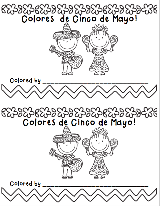 preschool wonders cinco de mayo makeover