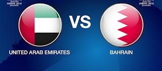 مشاهدة مباراة الامارات والبحرين بث مباشر 5-1-2019 كاس امم اسيا