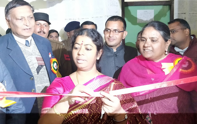 Faridabad Board Judge Dr. Jee Anupama inaugurated sports competition at BR Ambedkar Government College, Palwal.