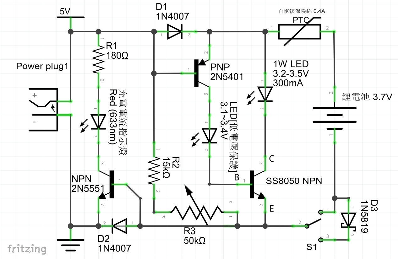 Li Ion Emergency Light Circuit With Low Voltage