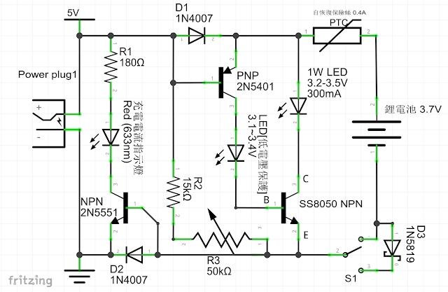 太武山人: Li-ion emergency light circuit with low voltage