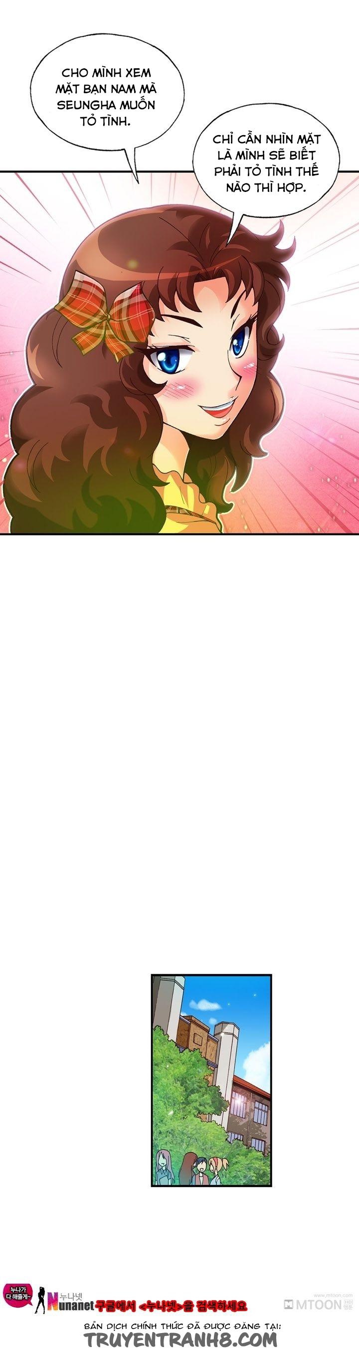 Hình ảnh 21 trong bài viết [Siêu phẩm] Hentai Màu Xin lỗi tớ thật dâm đãng