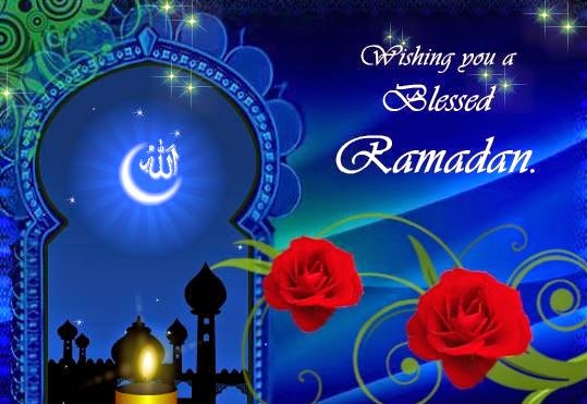 ramadan mubarak pics for whatsapp