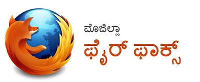 ಫೈರ್ ಫಾಕ್ಸ್ ನಲ್ಲಿ ಪಾಪ್ ಅಪ್ ಗಳನ್ನು ಸಕ್ರೀಯಗೊಳಿಸುವಿಕೆ - Halatu Honnu.