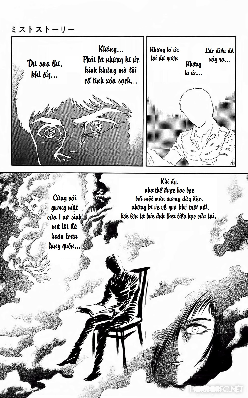 Mist Story chapter 3 trang 3