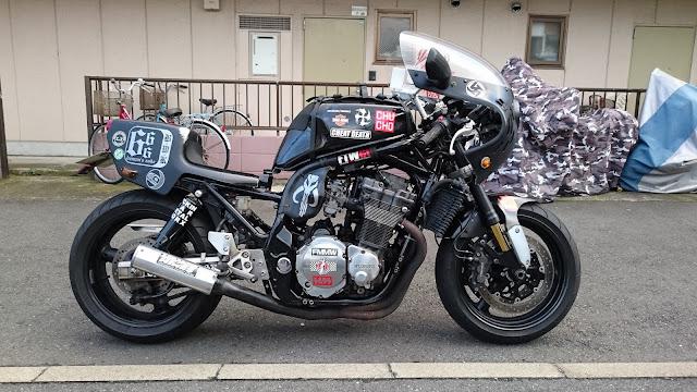 Suzuki GS1200 Street Punk
