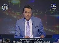 برنامج صح النوم 24-5-2017 مع محمد الغيطى