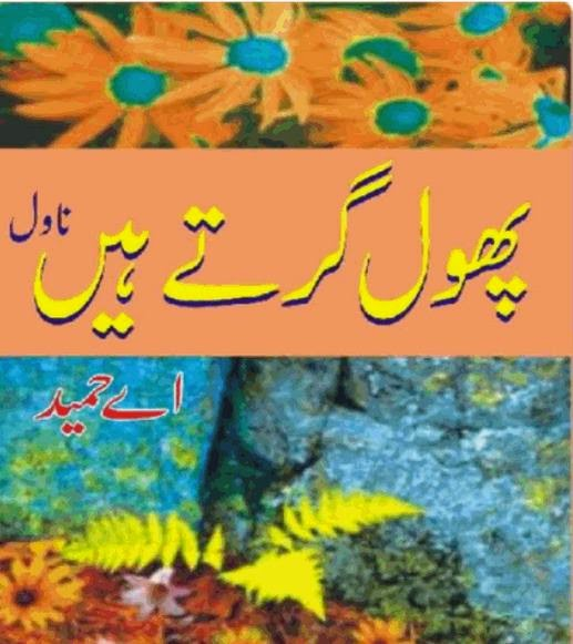 Free download Phool girty hain novel by A.Hameed pdf, Online reading.