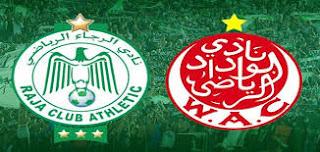 اون لاين مشاهدة مباراة الوداد الرياضي والرجاء الرياضي بث مباشر 10-2-2018 البطولة الاحترافية اتصلات المغرب اليوم بدون تقطيع