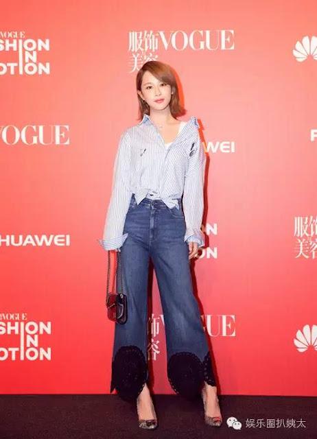 Yang Zi Vogue