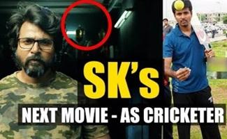 Siva Karthikeyan act as Cricketer