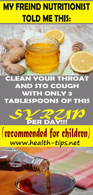 Use This Syrup And Stop Your Cough Immediately!#NATURALREMEDIES