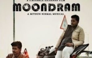 Moondram – New Tamil Short Film 2018