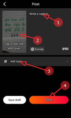 Video edit page