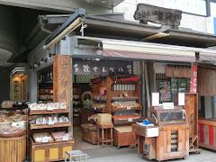 雷神堂鎌倉店