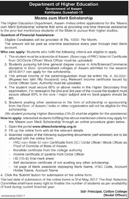 Means cum Merit Scholarship by Department of Higher Education Assam 2017