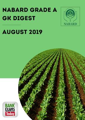 NABARD Garde A GK Digest: August 2019