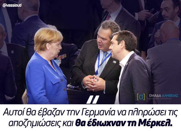 Μόλις παρέδωσαν τη Μακεδονία, τους έκοψαν τα λεφτά. Αναμενόμενο...