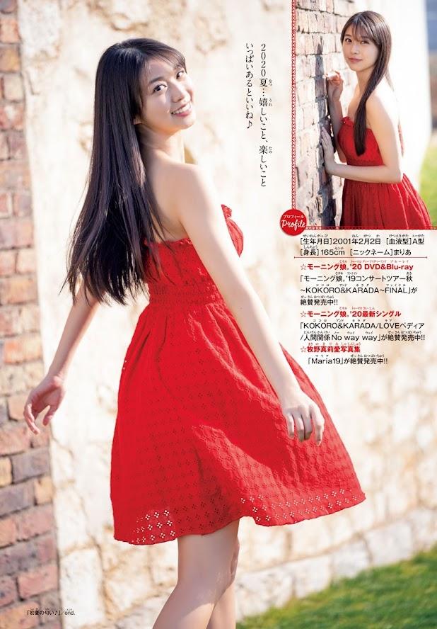 [Shonen Magazine] 2020 No.28 牧野真莉愛 shonen-magazine 09300
