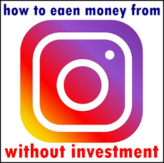 how to earn money from instagram in india in hindi