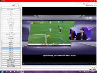 tv2lpc