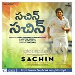 Sachin-2017-Top Album