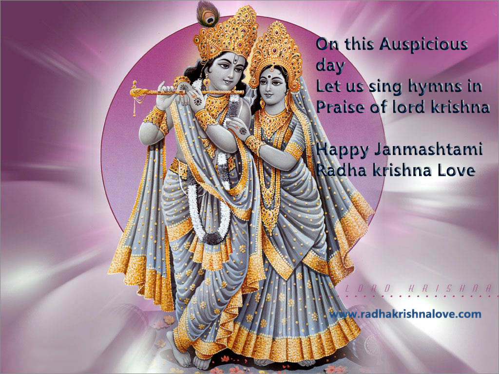 Radha Krishna Janmashtami Wallpapers HD Download